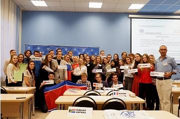 VI Алтайская международная Модель ООН