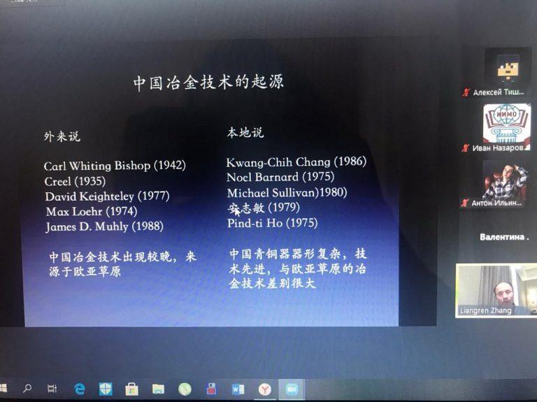 Открытая лекция профессора Чжана Лянжэня
