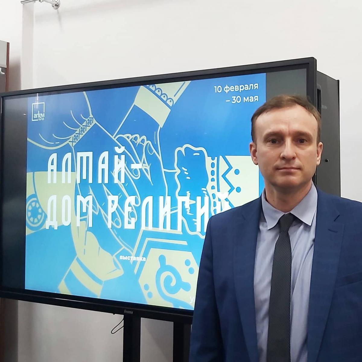 В АГКМ открылась новая выставка, подготовленная выпускником ИИМО
