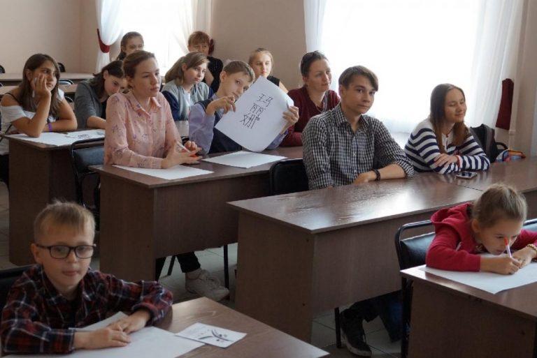 ИИМО запускает онлайн-школу «Юный историк»