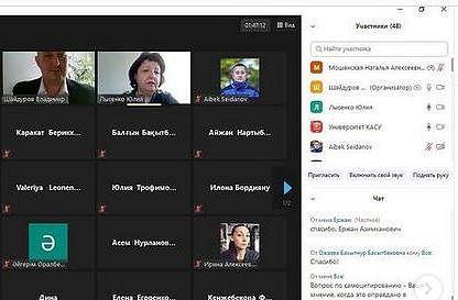 Заведующий кафедрой востоковедения Ю.А. Лысенко приняла участие в семинаре для преподавателей Восточно-Казахстанской области