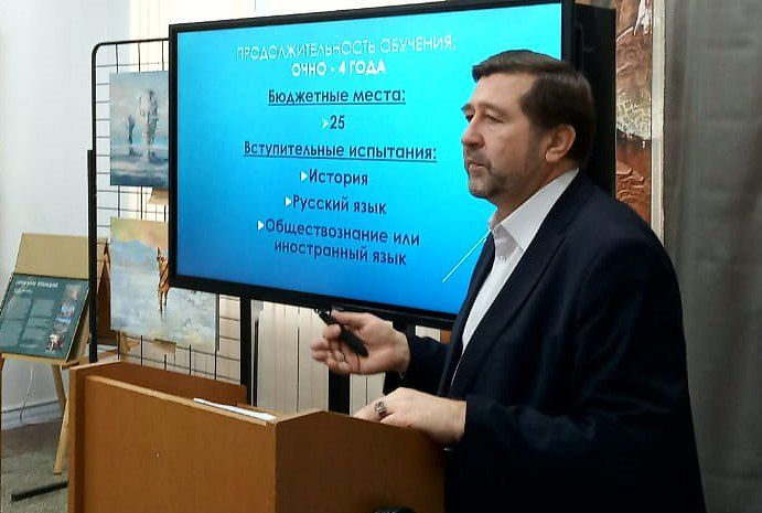 Завкафедрой археологии, этнографии и музеологии принял участие в совещании по итогам деятельности музеев Алтайского края