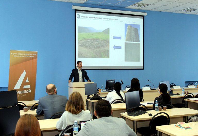 В АлтГУ состоится весенняя сессия Международной Школы молодых ученых – тюркологов и алтаистов