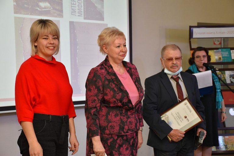 Сотрудники ИИМО приняли участие в XVI фестивале книги «Издано на Алтае»