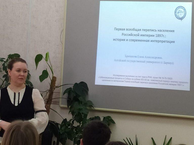«На острие науки»: Е.А. Брюханова прочитала лекции для школьников