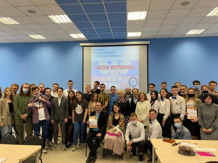 Открытую межфакультетскую студенческую олимпиаду «Вехи истории» провели в АлтГУ
