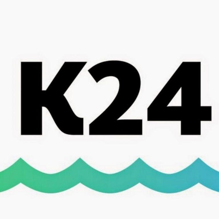 Телеканал «Катунь 24» о программе центра ДПО по документоведению, архивоведению и музеологии