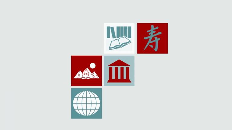 Historia est MAGISTRA vitae — Магистратура по направлению «Зарубежное регионоведение. Профиль «Этника тюрко-монгольского мира в современных арт-практиках»»