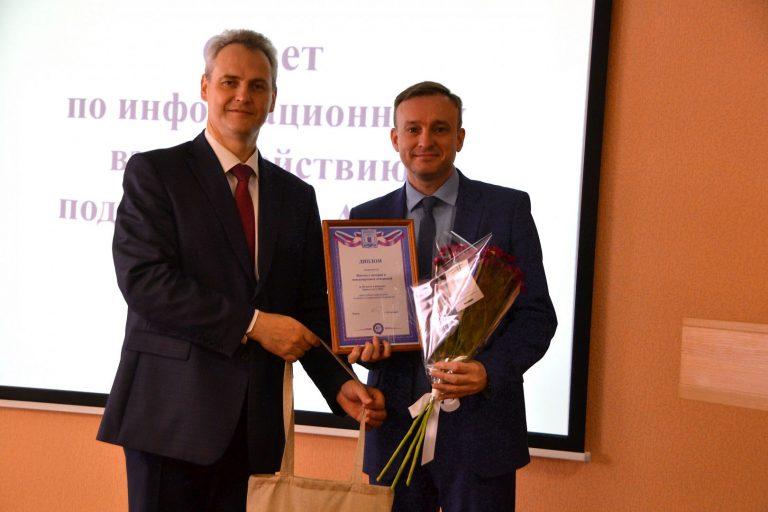 ИИМО в тройке победителей рейтинга «Бренд АлтГУ»