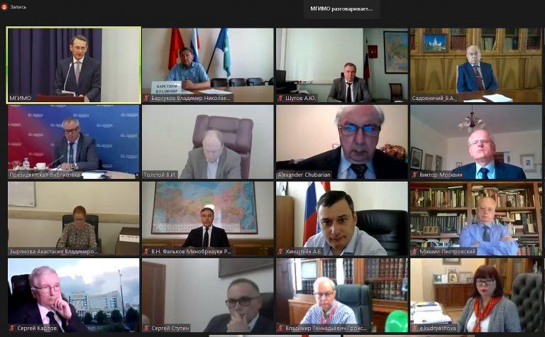 Директор ИИМО принял участие в Общем собрании Российского исторического общества