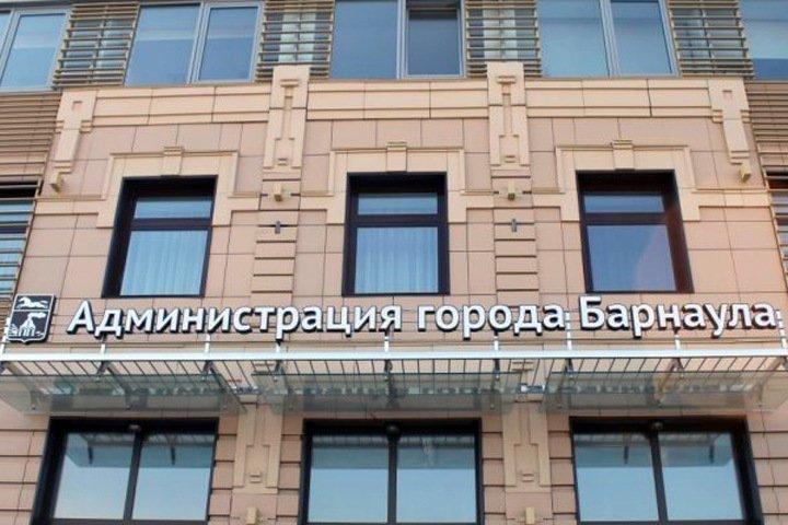 Именные выплатыглавы Барнаула